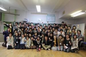 2013年6月に宮城県女川町で開催したスタッフ全体会議