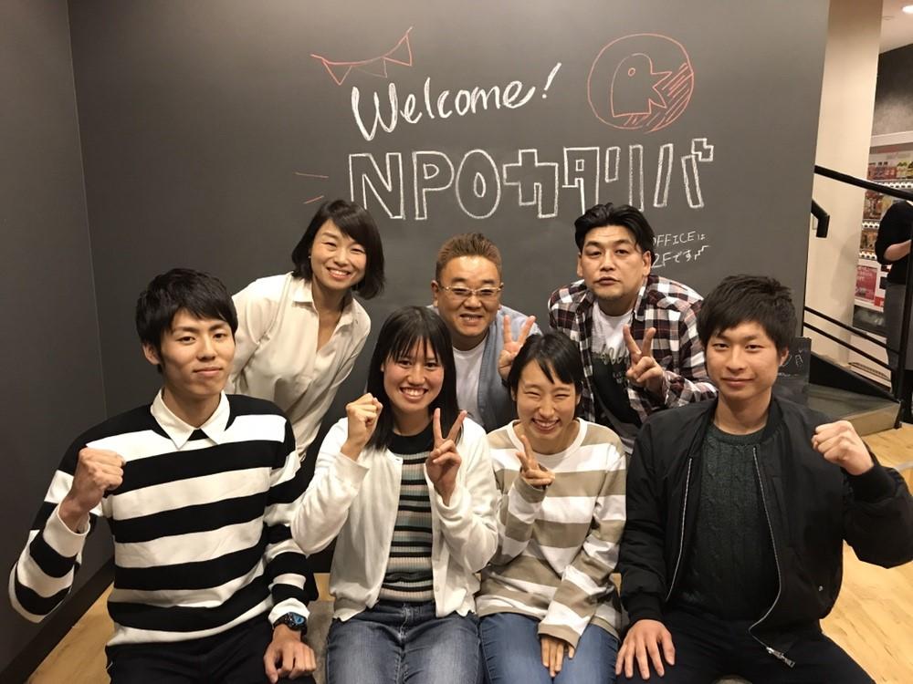 【放送のお知らせ】1月8日(祝・月)NHK総合「未来塾」の舞台は、カタリバ※オンデマンドで1/23まで無料視聴